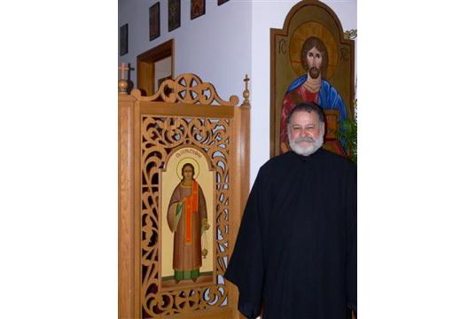 Father Frank Avant