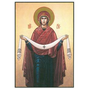 Divine Mary Intercession