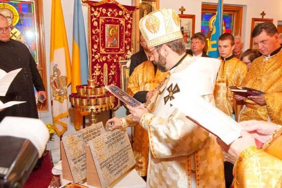 Patriarch Sviatoslav blessed Commemorative Stones to build new Shrine