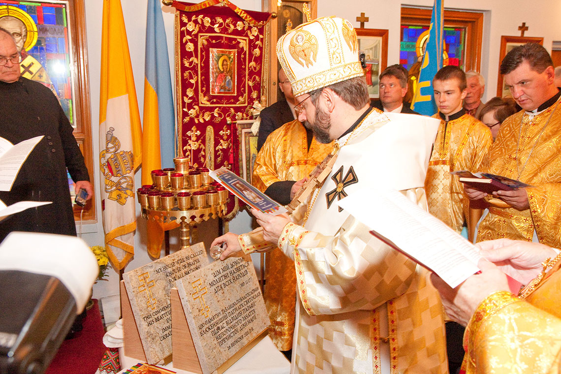 Patriarch Sviatoslav blessed Commemorative Stones to build new Shrine