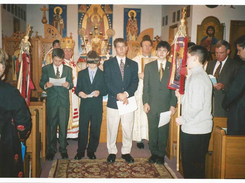 Immaculate Conception Ukrainian Catholic Church Religion School