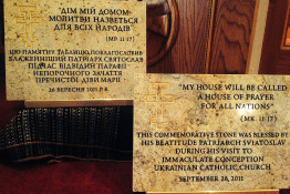 Commemorative Stone Blessed by His Patriarch Sviatoslav at Immaculate Conception Ukrainian Catholic Church