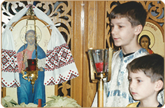 Altar Boys at Immaculate Conception Ukrainian Church in Palatine