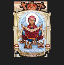 Byzantine Catholic Archeparchy Byzantine-Ruthenian Metropolitan