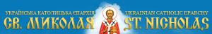 St. Nicholas Eparchy