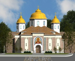 Ukrainian IC New Church Shrine Building Project - Exterior View