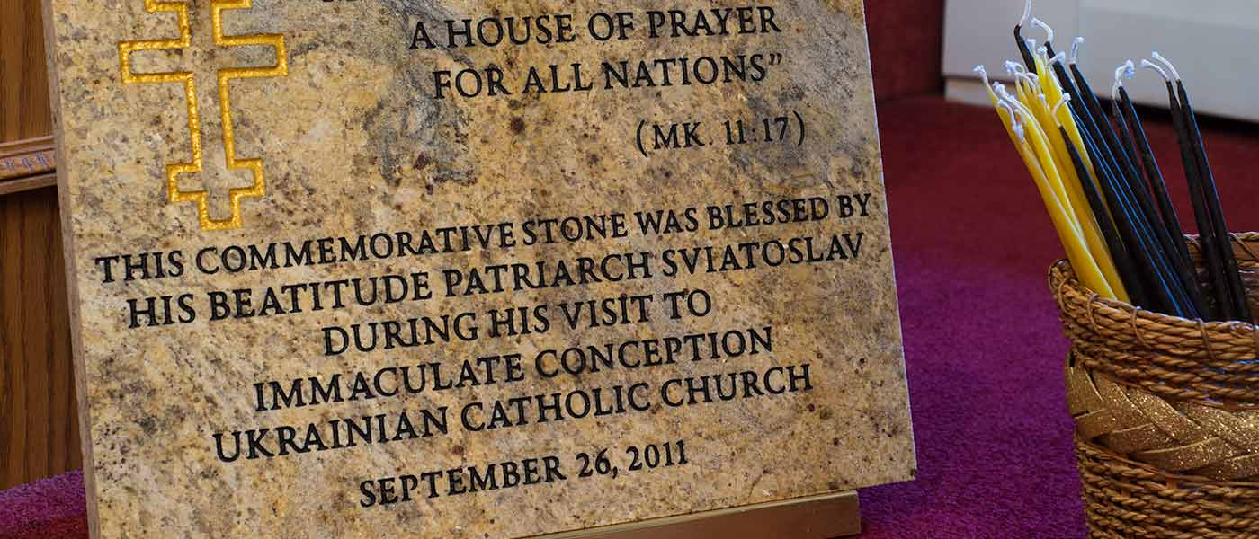 Commemorative Stone blessed by Patriarch Sviatoslav