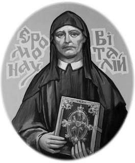 Blessed Vitalij Volodymyr Bajrak