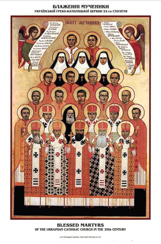 Ukrainian Beatified Martyrs of 20th Century