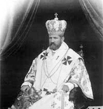 Metropolitan Andrei Sheptytsky