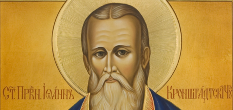 St. John Kronstadt
