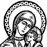 The Conception of the Immaculate Mother of God Ukrainian Greek Catholic Church