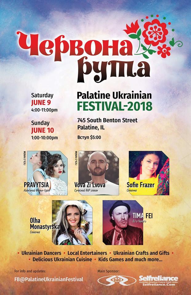 """Український Фестиваль """"Червона Рута"""", м. Палатайн, 2018"""