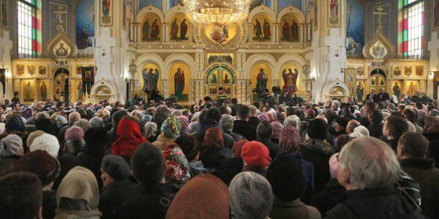 Byzantine Church Mass Divine Litergy