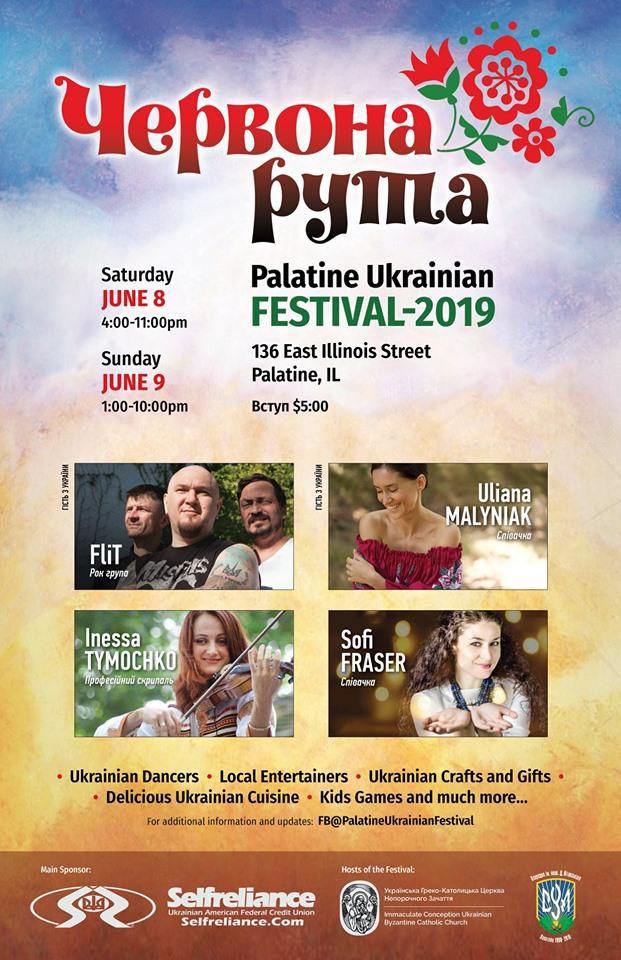 Червона Рута Ukrainian Festival 2019, Palatine