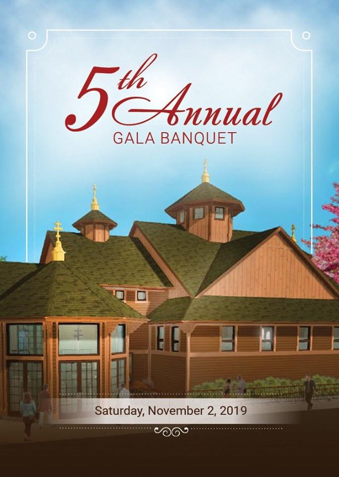 5th annual gala